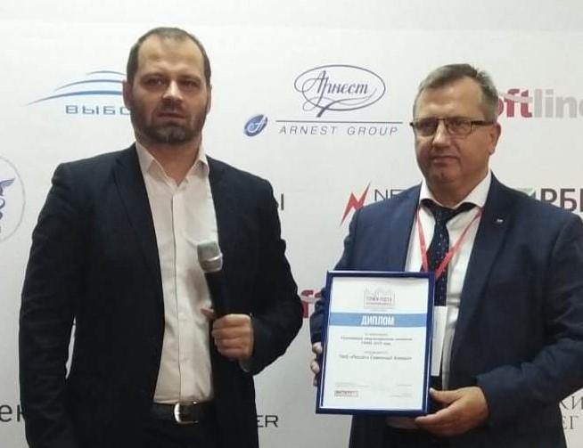 """Obsah konference """"Růstové body na severním Kavkaze"""" ocenili stavropolští podnikatelé"""